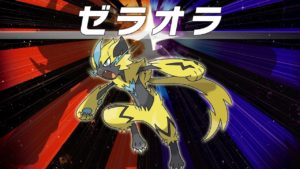 trailer_jap_zeraora_ultrasole_ultraluna_pokemontimes-it
