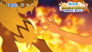 zeraora_nuovo_trailer_img02_storia_tutti_film_pokemontimes-it
