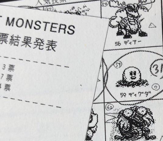 banner-Old-Pokemon