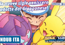 banner_fandub_future_connection_sole_luna_sigle_pokemontimes-it