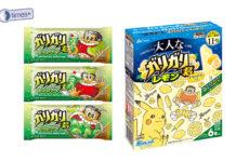 banner_gelato_pikachu_pokemontimes-it