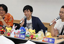 banner_meet_and_greet_ultrasole_ultraluna_pokemontimes-it
