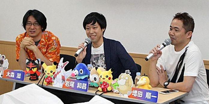 banner_meet_and_greet_ultrasole_ultraluna_pokemontimes-it