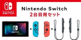 banner_nintendo_switch_bundle_senza_dock_pokemontimes-it