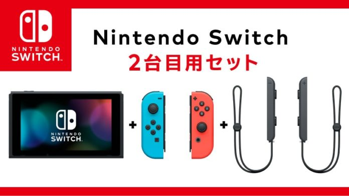banner_nintendo_switch_bundle_senza_dock_pokemontimes-it