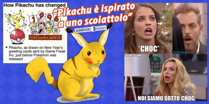 banner_pikachu_scoiattolo_due_evoluzioni_pokemontimes-it