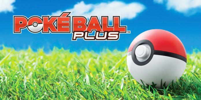 banner_poke_ball_plus_switch_pokemontimes-it