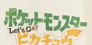 banner_rumor_logo_lets_go_pikachu_logo_switch_pokemontimes-it