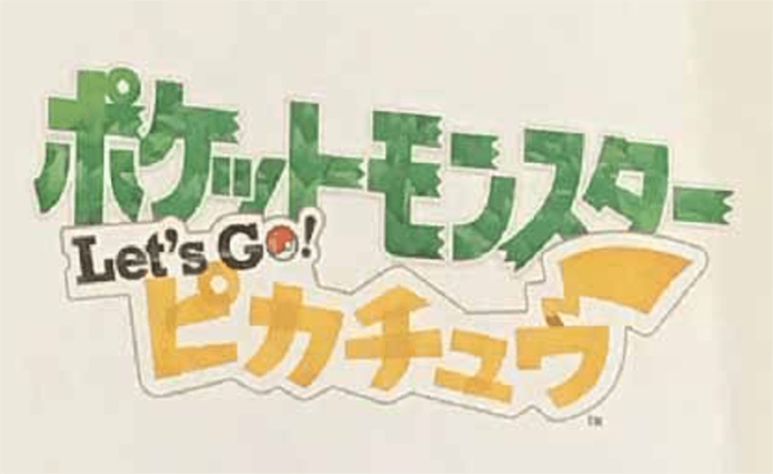 banner_rumor_logo_lets_go_pikachu_logo_switch_pokemontimes-it