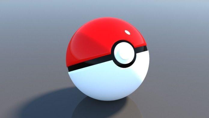 banner_trademark_poke_ball_pokemontimes-it