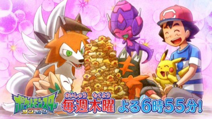 banner_trailer_augusto_team_rocket_malpi_tapu_bulu_serie_sole_luna_pokemontimes-it