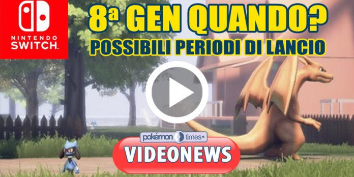 banner_videonews_periodo_uscita_generazione_8_switch_pokemontimes-it