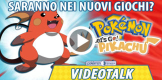 banner_videotalk_gorochu_lets_go_pikachu_eevee_switch_pokemontimes-it