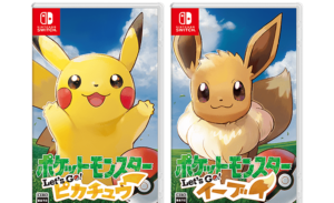 cover_jap_lets_go_pikachu_eevee_switch_pokemontimes-it