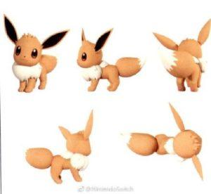eevee_trademark_china_pokemontimes-it