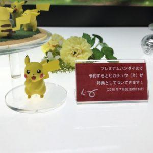 nuovo_modellino_ash_pikachu_img05_pokemontimes-it