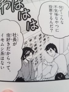 pokemon_scartati_prima_generazione_satoshi_tajiri_manga_pokemontimes-it