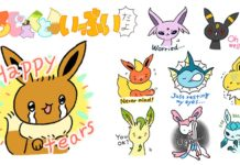banner_adesivi_eevee_line_pokemontimes-it