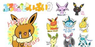 banner_adesivi_eevee_line_pokemontimes-it