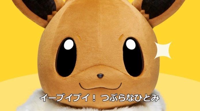 banner_canzone_eevee_pokemontimes-it