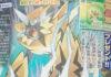 banner_corocoro_distribuzione_zeraora_ultrasole_ultraluna_pokemontimes-it