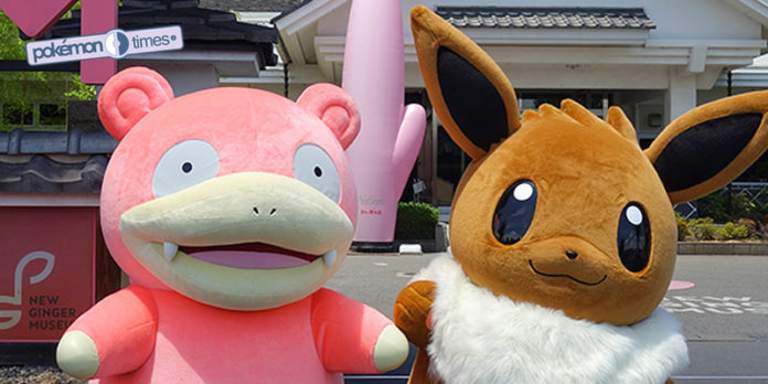 banner_eevee_slowpoke_visita_museo_pokemontimes-it