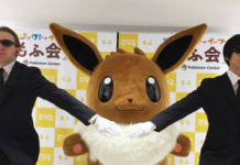 banner_incontra_eevee_pokemontimes-it