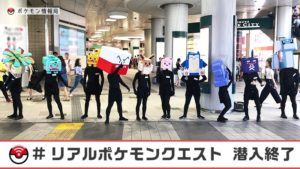 banner_jap_pokemon_quest_mob_eventi_pokemontimes-it