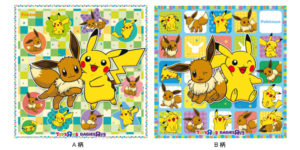 banner_promozione_toysrus_mcdonalds_jap_pokemontimes-it