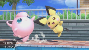 banner_super_smash_bros_ultimate_switch_pokemontimes-it