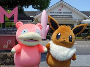 eevee_slowpoke_visita_museo_img01_pokemontimes-it