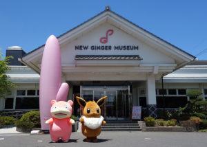 eevee_slowpoke_visita_museo_img02_pokemontimes-it