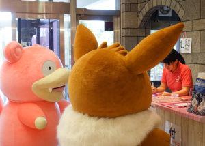 eevee_slowpoke_visita_museo_img04_pokemontimes-it