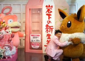 eevee_slowpoke_visita_museo_img08_pokemontimes-it