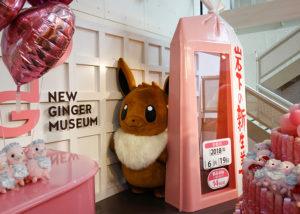 eevee_slowpoke_visita_museo_img12_pokemontimes-it
