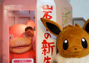 eevee_slowpoke_visita_museo_img15_pokemontimes-it