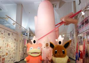 eevee_slowpoke_visita_museo_img18_pokemontimes-it