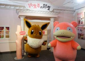 eevee_slowpoke_visita_museo_img20_pokemontimes-it