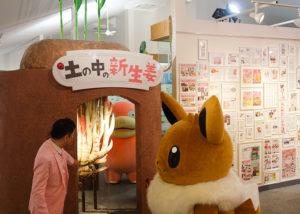 eevee_slowpoke_visita_museo_img22_pokemontimes-it