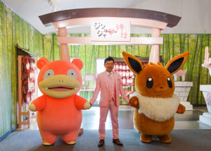 eevee_slowpoke_visita_museo_img24_pokemontimes-it