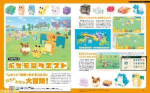 famitsu_img02_giugno_2018_letsgo_pikachu_eevee_pokemontimes-it