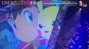 immagini_sigla_zeraora_storia_tutti_img05_film_pokemontimes-it