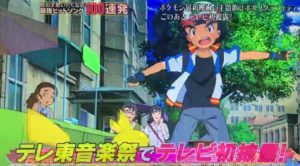immagini_sigla_zeraora_storia_tutti_img11_film_pokemontimes-it