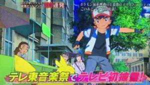 immagini_sigla_zeraora_storia_tutti_img12_film_pokemontimes-it