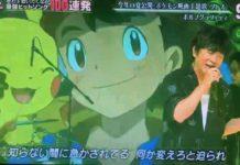immagini_sigla_zeraora_storia_tutti_img13_film_pokemontimes-it