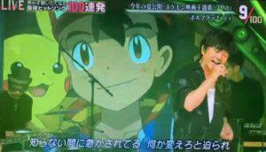 immagini_sigla_zeraora_storia_tutti_img14_film_pokemontimes-it