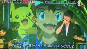 immagini_sigla_zeraora_storia_tutti_img15_film_pokemontimes-it