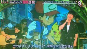 immagini_sigla_zeraora_storia_tutti_img16_film_pokemontimes-it
