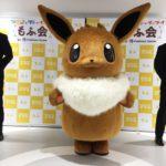incontra_eevee_img05_pokemontimes-it