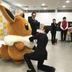incontra_eevee_img06_pokemontimes-it